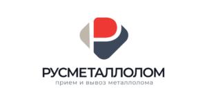 РусМеталлолом (Москва и Московская область)